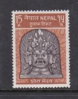 Nepal Scott 247 1971 Sculptures 15p Siva,Mint Never Hinged - Nepal