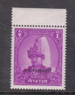 Nepal Scott O15 1962 1R Red Lilac,Mint Never Hinged - Nepal