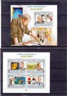 Peinture - Moderne - Joan Miro - Burundi - COB BF 548 / 9 ** - Valeur 29 Euros - Moderne