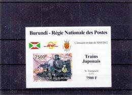 Trains Japonais - Burundi - COB 1638 ** - NON Dentelé - En Petite Feuille - Valeur 35 € ++ - Trains