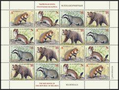 Belarus 2017 Mammals Red Book Fauna Bear Hamster Ermine Badger Shtl  MNH - Belarus