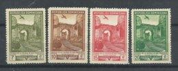 DOMINICANA YVERT  AEREO  75/78   MH  * - República Dominicana
