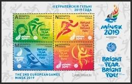 Belarus 2019 2nd European Games Sport Bl. S/S MNH - Belarus