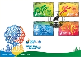 Belarus 2019 2nd European Games Sport FDC - Belarus