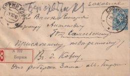 RUSSIE 1910 LETTRE RECOMMANDEE DE BIRZAI AVEC CACHET ARRIVEE KAUNAS - 1857-1916 Imperio