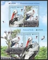 Belarus 2019 Europa  Bird Birds Fauna Stork Bl. S/S MNH - Belarus