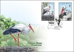 Belarus 2019 Europa  Bird Birds Fauna Stork FDC - Bielorrusia