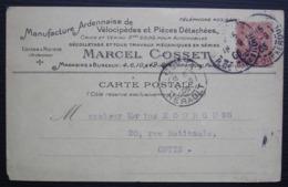 Ardennes, Marcel Cosset 1905 Manufacture Ardennaise De Vélocipèdes Usines à Nouzon Carte Pour Cette (Sète) - Poststempel (Briefe)