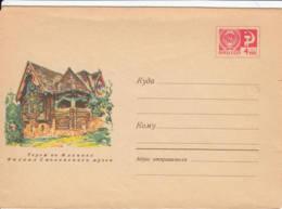 URSS - 1956 - Entier Postal Neuf - 1923-1991 USSR
