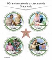 GUINEA - 2019 - Grace Kelly - Perf 4v Sheet - M N H - Guinea (1958-...)
