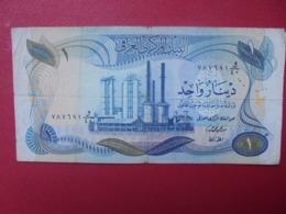 IRAQ 1 DINAR 1973 CIRCULER (B.8) - Iraq