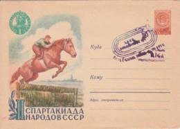 URSS - 1952 - Entier Postal - Spartakiades - Saut De Haie (hippisme) - 1923-1991 USSR