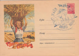 URSS - Entier Postal  -  Moisson - 1923-1991 USSR