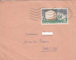France - 1963 - Lettre Commerciale De Bourg-la-Reine Pour Paris - Covers & Documents