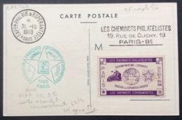 CM147 Carte Maximum 719B Vignette Cheminots Philatélistes Et Espérantistes  31/10/1948 - Erinofilia
