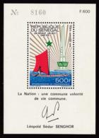 BLOC NEUF DU SENEGAL - 10E ANNIVERSAIRE DE L'INDEPENDANCE N° Y&T 7 - Sénégal (1960-...)