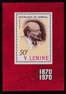 BLOC NEUF DU SENEGAL - CENTENAIRE DE LA NAISSANCE DE LENINE N° Y&T 8 - Lénine