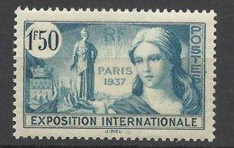 France N°   336  Exposition Universelle Paris   1937   Neuf TB= - MNH VF  Soldé à  Moins De 15 % ! ! ! - 1935 – Brüssel (Belgien)
