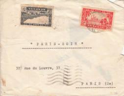 SENEGAL - Lettre Pour La France - A.O.F. (1934-1959)