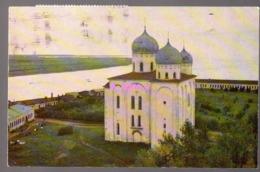 REF 407 : CPA Russie Novgored Yurvey Monastery - Russie