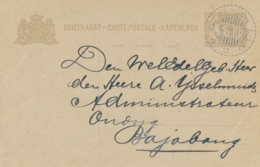 Nederlands Indië - 1926 - 7,5 Cent Cijfer, Briefkaart G35 Van LB RENDEH Naar Bajobong - Nederlands-Indië