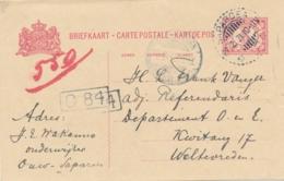 Nederlands Indië - 1921 - 5 Cent Cijfer, Briefkaart G27 Van LB SAPAROEA Naar Weltevreden - Nederlands-Indië