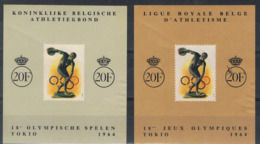 BLOK 1964  XX  MNH - Commemorative Labels