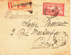 FRANCE - 1919 - Lettre  Recommandée De Lyon Pour Paris - 1900-27 Merson