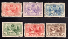 SPAIN ESPAÑA SPAGNA 1907 INDUSTRY EXIBITION OF MADRID KING ALFONSO XIII QUEEN EUGENIA COMPLETE SET SERIE COMPLETA MH - Nuovi