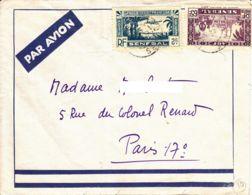 SENEGAL - Lettre Par Avion Pour La France - A.O.F. (1934-1959)