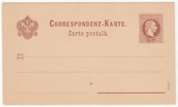 Austria Romanian Postal Stationery Postcard Carta Postala Unused B190920 - Interi Postali