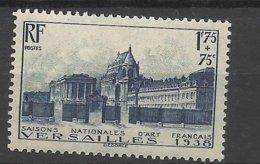 France N°   379  Château De Versailles   Neuf  * * TB= - MNH VF  Soldé à  Moins De 15 % ! ! ! - Châteaux