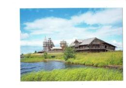 CPM - Kiji Île En Russie - Kizhi ARCHITECTURAL ENSEMBLE - Travaux échafaudage - - Russie