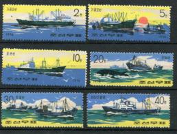 Corée Du Nord ** N° 1239 à 1244 - Bateaux De Pêche - Korea, North