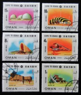 Oman Expo Osaka 6 Timbres - Oman