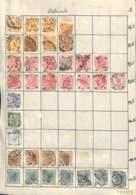 NB - [700405]B/TB//O/Used-ALLEMAGNE - Petit Lot De Timbres Oblitéré De 1890 à 1902 - Collections