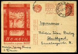 OROSZORSZÁG 1932. Propaganda Díjjegyes Levelezőlap  /  RUSSIA Propaganda  Stationery  P.card - Russie & URSS