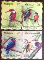 Malaysia 1993 Kingfishers Birds MNH - Sin Clasificación