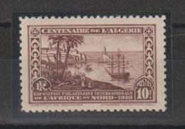 Algérie 1930 Expo Alger 100a Dent 11 * Charn. - Algeria (1924-1962)