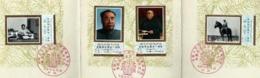China Nº 2089/92 Estuche Conmemorativo - China