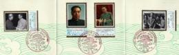 China Nº 2054/7 Estuche Conmemorativo - Chine