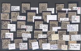Dt. Reich, Umfangreicher Spezialposten Mi.Nr. 45 Auf Steckkarte (28881) - Deutschland
