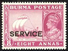 Burma Sc# O38 MH Overprint 1946 8a Official - Birmanie (...-1947)