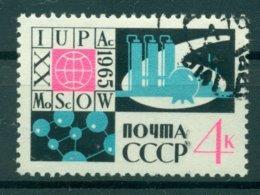 URSS 1965 - Y & T N. 2971 - Congrès De Chimie Micromoléculaire - Used Stamps
