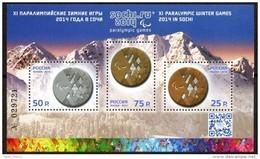 Russia, 2014, Mi. 2023-25 (bl. 200), Sc. 7516, The XI Paralympic Winter Games, Sochi, MNH - 1992-.... Federazione