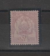 Tunisie 1888 5F Lilas 21 Neuf * Charn - Neufs
