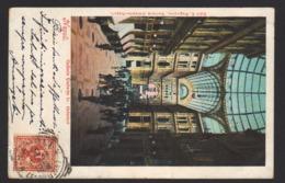 15160 Napoli - Galleria Umberto I (Interno) F - Napoli