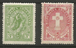 Argentina - 1944 Eucharistic Congress MH *     Sc 519-20 - Argentina