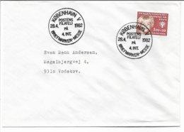4. Int. Briefmarken - Messe.  Postmark: Copenhagen 1986   H-1641 - Philately & Coins