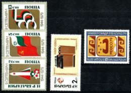 Bulgaria Nº 2493/97 En Nuevo - Nuevos